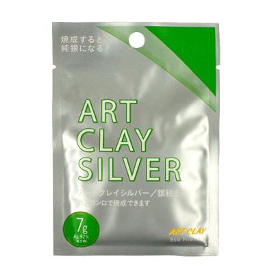*Art Clay Silver -hopeasavi normaali, 7g