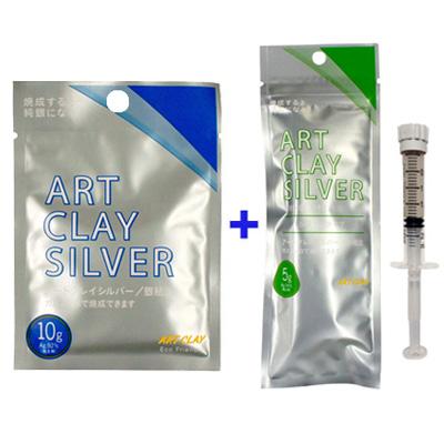 *Tarjous* Art Clay -hopeasavi 10g + Art Clay ruiskusavi 5g + Kirsikankukka S-työohje (kun työohje myös ostoskorissa!) OVH 43,58