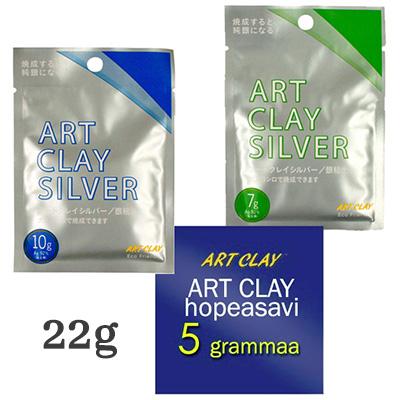 *Uutisviestin Kesäbonus +10%* Art Clay Silver -hopeasavi 22g yhdistelmä: 10+7+5gr (Erikseen ostettuna ovh 50.66; nyt 20gr pakkauksen hintaan)
