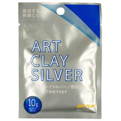 *Art Clay Silver -hopeasavi, 10g *Tarjous: Muista lisätä myös työohje ostoskoriin. Saat sen ilmaiseksi. Lue lisää infosivulta*