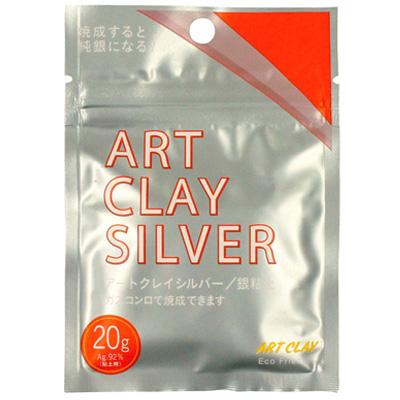 *Art Clay Silver -hopeasavi, 20g, Art Clay 20v: lisää 'Juhlava kukkariipus' työohje ostoskoriin. Saat sen ilmaiseksi. Lue lisää infosivulta*