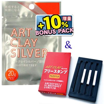 *Art Clay Silver -hopeasavi, 20g+10% Bonuspakkaus* + Art Clay Leimasinsetti 'Kirjaimet'