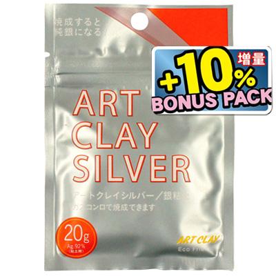 *SESONKITARJOUS* Art Clay Silver -hopeasavi, 20g +10% (10+7+5gr = 22 gr)