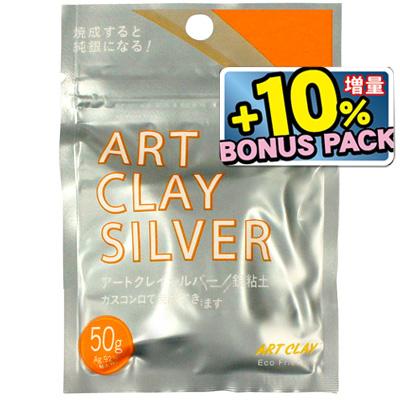 *SESONKITARJOUS* Art Clay Silver -hopeasavi, 50g +10% (25+25+5gr = 55gr)