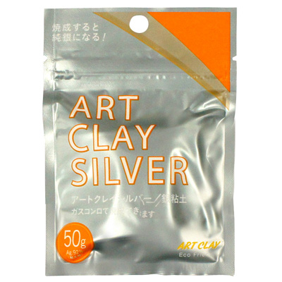 *Art Clay Silver -hopeasavi, 50g (2x25g)