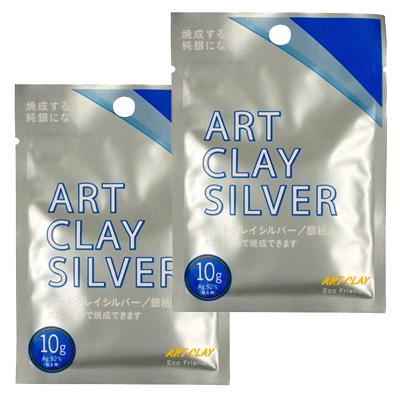 *Art Clay Silver -hopeasavi, 10g, TUPLAPAKKAUS 2x10g