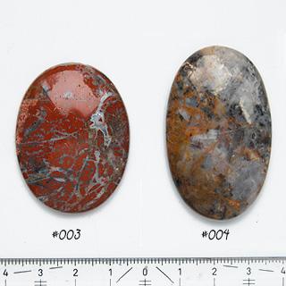 Luonnonkivi, kuvassa #004, designer laatu, Kvartsi, kaunis, puolipyöröhiottu kapussi, soikea, noin 50x30x9mm, ainutlaatuinen valikoitu kivi