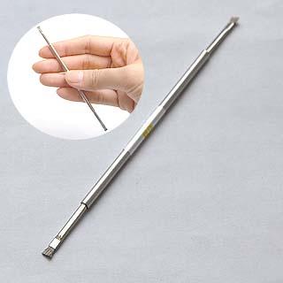 *Tarjous* Harja, erittäin pieni ja tarkka, teräslanka 0,05mm, kaksipäinen, laadukas japanilainen työkalu, OVH 19.20