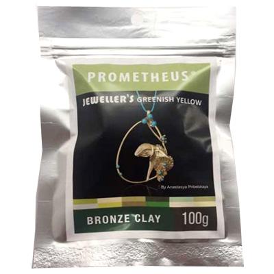 *Tarjous* Pronssisavi PBC: Prometheus Bronze Clay, Jeweller's Greenish Yellow Bronze, Vihertävän keltainen, 100g