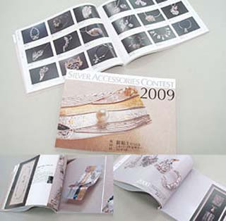 Hopeakoru taidekilpailu 2009 -  Silver Accessories Contest 2009 Exhibition book
