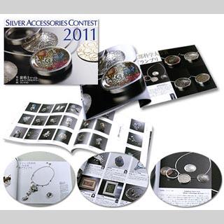 Hopeakoru taidekilpailu 2011 -  Silver Accessories Contest 2011 Exhibition book