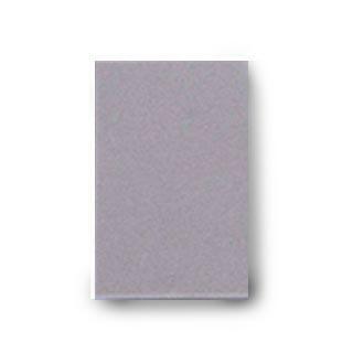 Hiomatyyny: Sininen 800-1000 (ultrahieno) 115X70mm