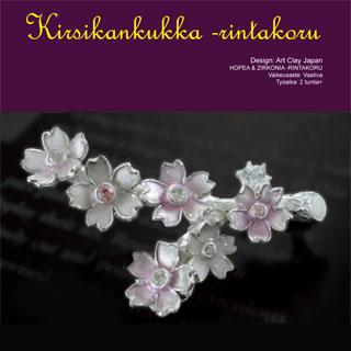 S-työohje, 'Kirsikankukka', rintakoru