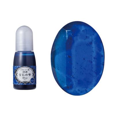 *Uusi* UV-hartsi pigmentti SININEN