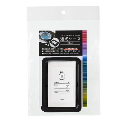 Valosuoja UV-Led hartsikipolle, 3 rasiaa, 3 kantta, 3 tarraa