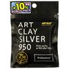 *Art Clay Silver 950 Professional, hopea & kupari -sekoitus (polton jälkeen hopea 95%), Esittelytarjous: BONUSPAKKAUS 25g+2.5g