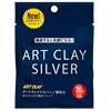 *Art Clay Silver -hopeasavi, 20g, UUSI KOOSTUMUS