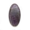 *Kivi Special* Ametisti, pyöröhiottu kapussi, ovaali, noin 20.5x10.7mm, kuvassa #AT-05, 1 kpl