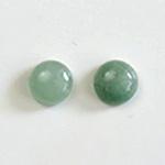 *Uutuus* Aventuriini, vaalea vihreä, värin sävy uniikki, pyöreä, 8mm, 1 kpl