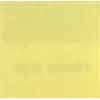 *Tarjous* Emali (Thompson), jauhe, OPAAKKI 'Voin keltainen', keskilämpö, mm. kuparille, hopealle, kullalle, noin 25g purkki