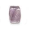 *Kivi Special* Ametisti, pyöröhiottu kapussi, suorakulmio, noin 14x10, kuin kuvassa #N5, tausta ei aivan sileä, 1 kpl