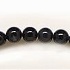 *Kivi Special* Kaunis musta akaatti, kuvassa #G04, pyöreä helmi, paksuus noin 5-6mm, noin 37cm nauha, OVH 9.85