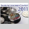 Hopeakoru taidekilpailu 2011 -  Silver Accessories Contest 2011 Exhibition book