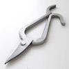 Sakset metallilevyn leikkaamiseen, erittäin tukeva malli