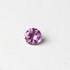 *Kevätsiivous* Synteettinen Aleksandriitti, kaunis purppura, pyöreä 5mm, 1 kpl *Harvinainen väri*