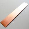 Kuparilevy, aihio rannerenkaaksi, paksuus 0.5mm, 15x2.5cm, 1kpl