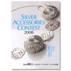 Hopeakoru taidekilpailu 2008 -  Silver Accessories Contest 2008 Exhibition book