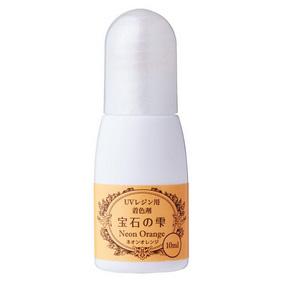 *Uutuus* UV-hartsi pigmentti NEON ORANSSI, 10ml